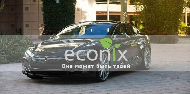 Цена на электромобиль «Тесла» в России или как купить мечту